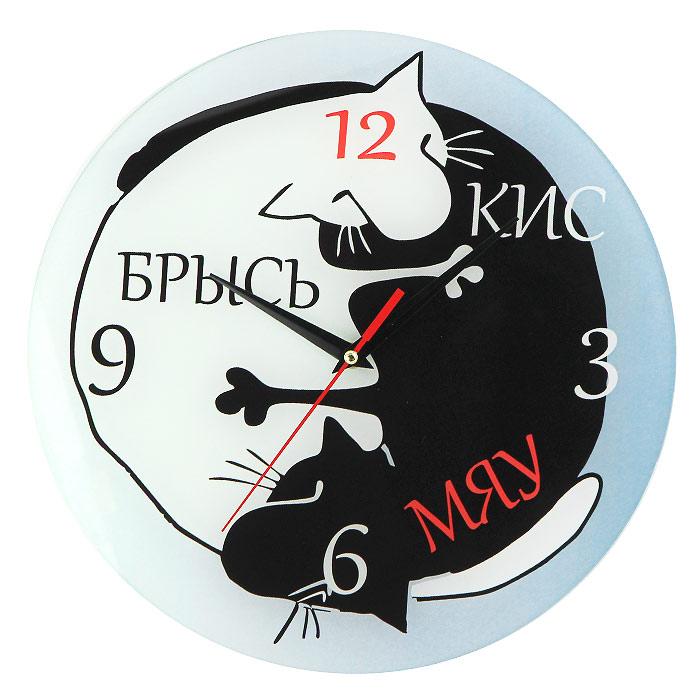 Часы настенные Кис Мяу Брысь300074_ежевикаНастенные кварцевые часы Кис Мяу Брысь своим необычным дизайном подчеркнут стильность и оригинальность интерьера вашего дома. Циферблат часов выполнен из стекла и оформлен изображением черного и белого котов. Часы имеют три стрелки - часовую, минутную и секундную. На задней стенке часов расположена металлическая петелька для подвешивания.Такие часы послужат отличным подарком для ценителя ярких и необычных вещей. Характеристики:Материал: стекло, металл. Диаметр часов:28 см. Размер упаковки:30 см х 29 см х 5 см. Изготовитель:Россия. Артикул:93134. Рекомендуется докупить батарейку типа АА (не входит в комплект).
