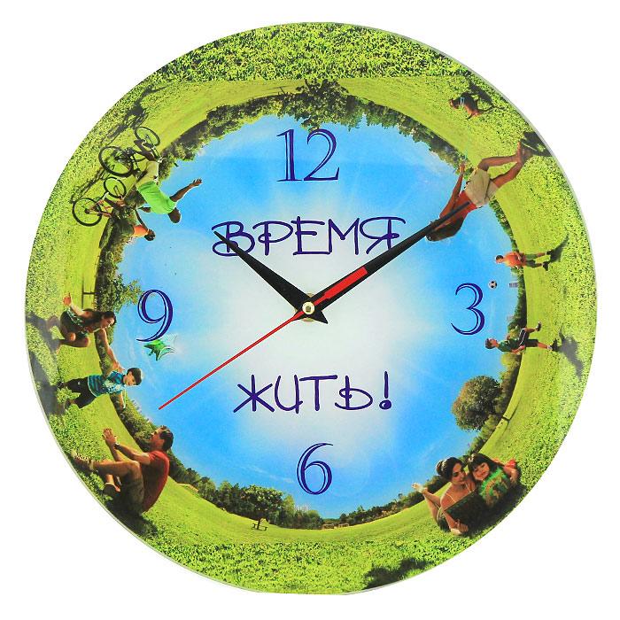 Часы настенные Время Жить!7902214_ПарижНастенные кварцевые часы Время Жить! своим необычным дизайном подчеркнут стильность и оригинальность интерьера вашего дома. Циферблат часов выполнен из стекла и оформлен ярким изображением. Часы имеют три стрелки - часовую, минутную и секундную. На задней стенке часов расположена металлическая петелька для подвешивания.Такие часы послужат отличным подарком для ценителя ярких и необычных вещей. Характеристики:Материал: стекло, металл. Диаметр часов:28 см. Размер упаковки:30 см х 29 см х 5 см. Изготовитель:Россия. Артикул:93278. Рекомендуется докупить батарейку типа АА (не входит в комплект).