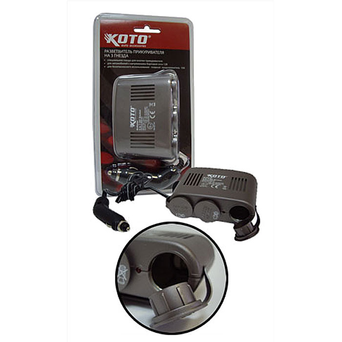 Разветвитель прикуривателя Koto, на 3 гнезда93728793Разветвитель прикуривателя Koto с защитными колпачками электрических контактов предназначен для одновременного подключения трех электроприборов к бортовой сети автомобиля с напряжением 12В. Особенности:Светодиодный индикатор сети.Для безопасности использования имеет плавкий предохранитель 20А.Изготовлен из высокопрочного тугоплавкого пластика. Характеристики:Размер разветвителя: 10 см x 7 см x 3 см. Материал: пластик, металл. Размер упаковки: 13 см x 22 см x 7 см. Изготовитель: Китай. Артикул: BMS-003.