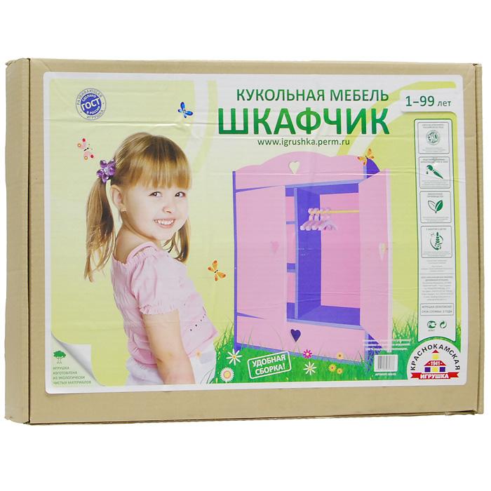 Краснокамская игрушка Игровой набор Кукольная мебель Шкафчик, Краснокамская фабрика деревянной игрушки