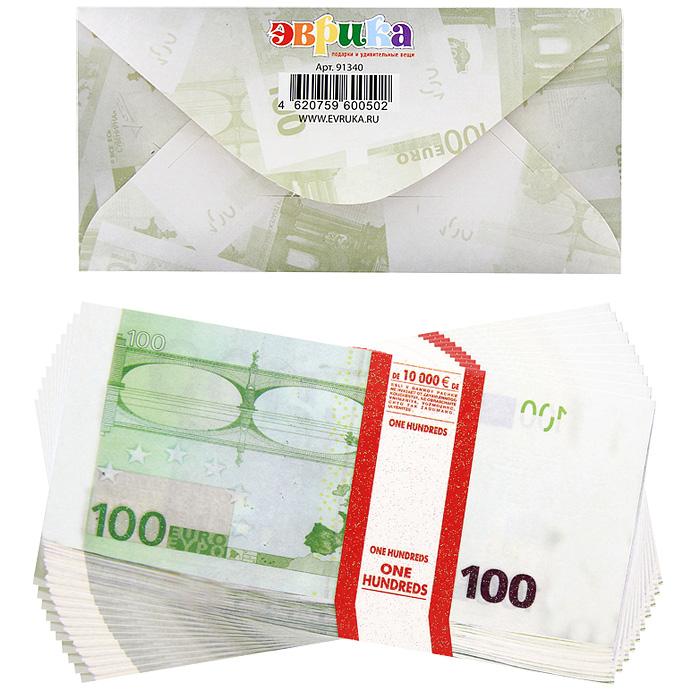 Конверт для денег 100 евро, 10 шт09840-20.000.00Конверт для денег, оформленный изображением пачки банкнот номиналом 100 евро, станет необычным и приятным дополнением к денежному подарку. В комплекте 10 конвертов.Характеристики:Материал: картон. Размер конверта: 8,3 см х 16,7 см. Комплектация: 10 конвертов. Производитель: Китай. Артикул: 91340.