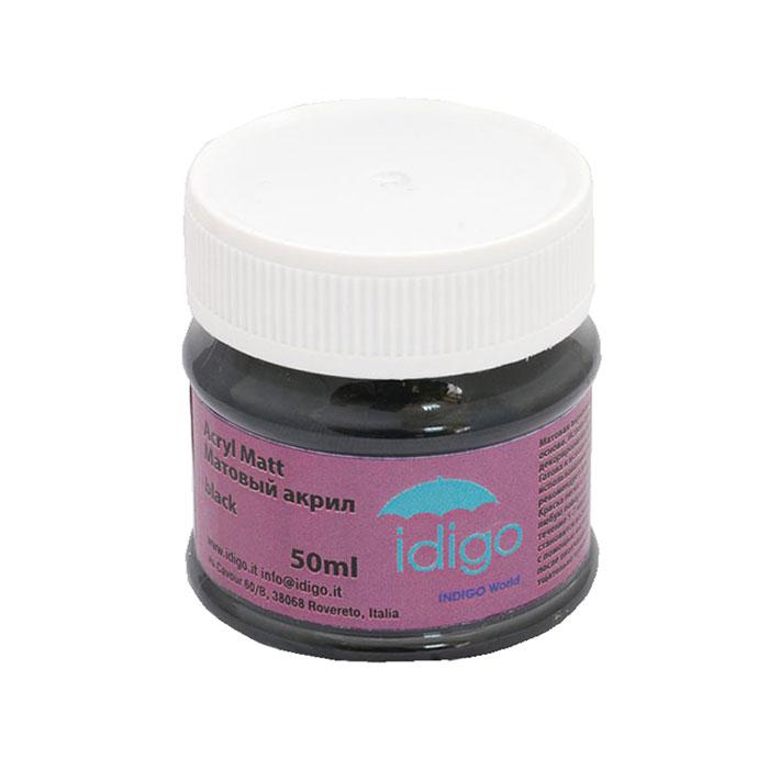 Акрил матовый 50 мл, черныйFS-36054Матовая акриловая краска Idigo на водной основе идеально подойдет дл декорирования любой поверхности. Краска легко и ровно ложится на поверхность, а после высыхания становится несмываемой.Характеристики:Цвет: черный. Объем: 50 мл. Изготовитель: Венгрия.