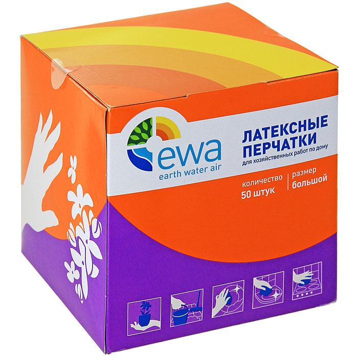 Набор латексных перчаток Ewa для хозяйственных работ, размер: большой, 50 шт417700Перчатки Ewa, выполненные из натурального латекса, предназначены для использования во время любых хозяйственных работ по дому. Они отличаются высокой прочностью и эластичностью. Перчатки имеют текстурированную рабочую поверхность и длинный манжет. Неопудренные.Перчатки Ewa обеспечат комфорт и защиту ваших рук и сохранят их красоту и молодость. Каждая перчатка подходит на правую и левую руку.
