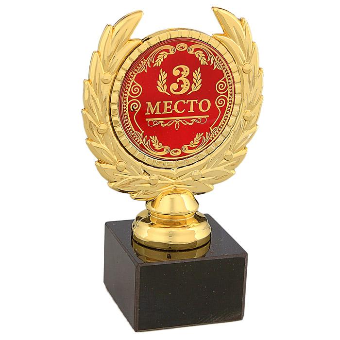 Кубок сувенирный 3 место. 49238074-0120Сувенирный кубок золотистого цвета станет памятным сувениром в качестве победного трофея в соревнованиях. Кубок помещен на постамент, выполненный из черного мрамора, и оформлен надписью: 3 место.Такой кубок принесет массу положительных эмоций своему обладателю. Характеристики:Материал: пластик, металл, мрамор. Высота кубка: 12,5 см. Размер упаковки: 8,5 см х 13 см х 7 см. Производитель: Китай. Артикул: 492380.