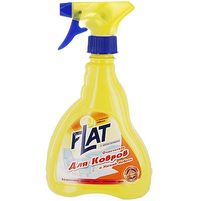 Очиститель Flat для ковров и мягкой мебели, с ароматом лимона, 480 г4600296001734Очиститель для ковров и мягкой мебели Flat быстро и эффективно избавляет от пятен, придает первоначальную чистоту и освежает цвет изделия.Эргономичный флакон оснащен высоконадежным курковым распылителем, дающим возможность пенообразования при распылении, позволяющим легко и экономично наносить раствор на загрязненную поверхность. Характеристики:Вес: 480 г. Производитель: Россия.