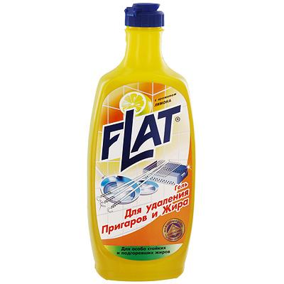 Гель для удаления пригаров и жира Flat, с ароматом лимона, 500 г4600296001796Гель Flat - высокоэффективное средство для удаления пригоревшей пищи и жира со сковород, шампуров, мангалов, противней, кастрюль, а также с плит, духовок и микроволновых печей. Гель придает посуде блеск и обновленный вид. Имеет приятный аромат лимона.Особенности геля Flat: отделяет от поверхности пригоревшую пищу и расщепляет жиры не содержит абразивных веществ не царапает очищаемую поверхность имеет густую консистенцию не требует подогрева и механических усилий. Характеристики:Вес: 500 г. Производитель: Россия.