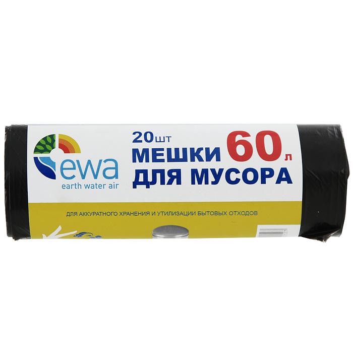 Мешки для мусора Ewa, цвет: черный, 60 л, 20 шт3515-9Мешки для мусора Ewa, являясь предметами первой необходимости, служат для аккуратного хранения и утилизации бытовых отходов. Мешки изготовлены из полиэтилена низкого давления черного цвета.Характеристики:Материал:полиэтилен. Объем: 60 л. Количество: 20 шт. Цвет: черный. Изготовитель: Россия. Артикул: 4607115590127.