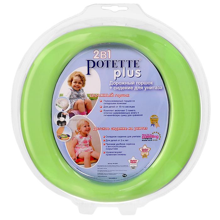 """Уникальный дорожный горшок """"Potette Plus"""" предназначен для детей от 15 месяцев, который может стать незаменимым помощником для родителей в дороге. Детский дорожный горшок оснащен складными ножками и удобным сиденьем, на которое с легкостью устанавливаются специальные пакеты с впитывающим слоем. После использования пакет просто складывается и утилизируется как подгузник. Кроме того, горшочек легко трансформируется в удобное для ребенка сидение для унитаза с нескользящими ножками. В комплект с горшком входят три влагостойких пакета с впитывающим слоем. С дорожным горшком """"Potette Plus"""" путешествие станет удобным и беззаботным для вас и вашего малыша."""