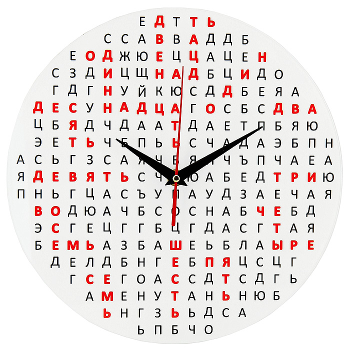 Часы настенные Буквы. 9351325051 7_желтыйНастенные кварцевые часы Буквы своим необычным дизайном подчеркнут стильность и оригинальность интерьера вашего дома. Циферблат часов круглой формы выполнен из стекла и оформлен изображением букв. Часы имеют три стрелки - часовую, минутную и секундную. На задней стенке часов расположена металлическая петелька для подвешивания.Такие часы послужат отличным подарком для ценителя ярких и необычных вещей. Характеристики:Материал: стекло, металл. Диаметр часов:28 см. Размер упаковки:30 см х 29 см х 4,5 см. Артикул:93513. Рекомендуется докупить батарейку типа АА (не входит в комплект).