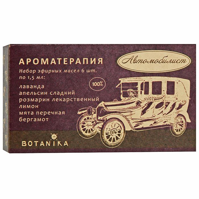 """Набор эфирных масел Botanika """"Автомобилист"""", 6x1,5 мл"""