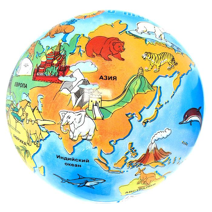"""Детский мяч """"Карта Мира"""", оформленный красочным изображением материков, достопримечательностей и животных, это яркая игрушка для детей любого возраста. Мячик незаменим для любителей подвижных игр и активного отдыха, а если он оформлен красочным изображением, удовольствие от игры еще больше! Игра в мяч развивает координацию движений, способствует физическому развитию ребенка."""