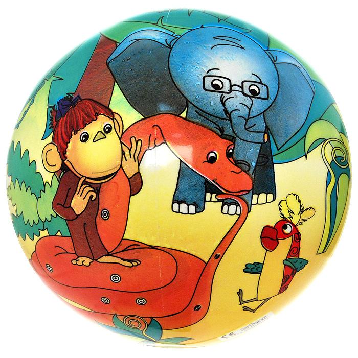 """Детский мяч """"Джунгли"""", оформленный красочным изображением персонажей из мультсериала """"38 попугаев"""", это яркая игрушка для детей любого возраста. Мячик незаменим для любителей подвижных игр и активного отдыха, а если он оформлен красочным изображением, удовольствие от игры еще больше! Игра в мяч развивает координацию движений, способствует физическому развитию ребенка."""