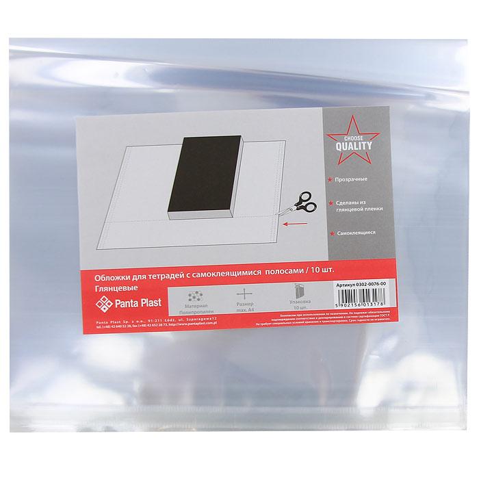 Обложки для тетрадей Panta Plast, с самоклеющимися полосами, формат А4, 10 шт72523WDГлянцевые обложки с самоклеющимися полосами Panta Plast - удобный и практичный инструмент для защиты тетрадей от загрязнений и изнашивания. Обложки выполнены из высококачественного прозрачного пластика. Комплект включает 10 обложек. Характеристики:Размер обложки: 55 см x 31 см. Максимальный формат: А4.
