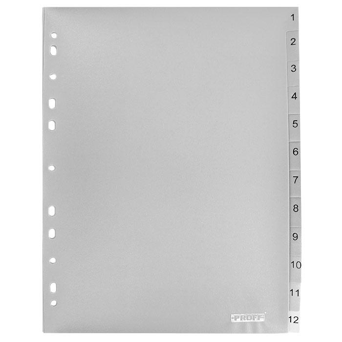 """Цифровой разделитель листов """"Proff"""" - удобный офисный инструмент, предназначенный для классификации документов и рабочих бумаг формата А4. Универсальная перфорация совместима со всеми видами кольцевых механизмов. Комплект включает 12 разделителей из высококачественного полипропилена серого цвета с цифровыми указателями от 1 до 12."""