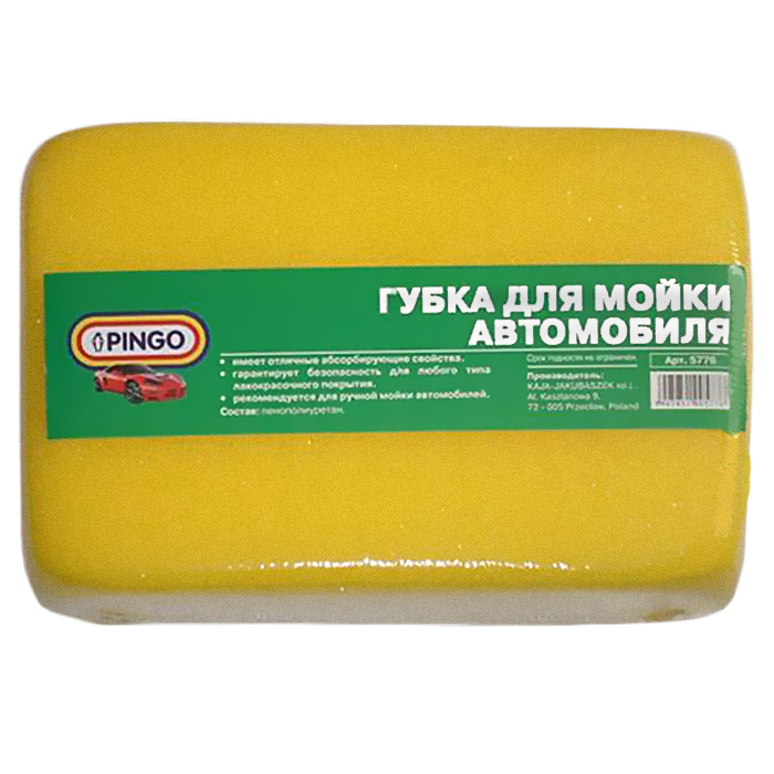 Губка Pingo для мойки автомобиляAGR-35Губка Pingo, предназначенная для ручной мойки автомобиля, обладает отличными абсорбирующими свойствами и гарантирует безопасность для любого типа лакокрасочных покрытий. Характеристики:Материал: пенополиуретан. Размер губки: 17 см х 11 см х 5,5 см. Комплектация: 1 шт. Производитель:Польша. Артикул:5776.