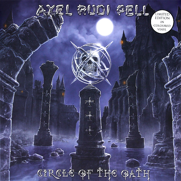 Аксель Руди Пелл Axel Rudi Pell. Circle Of The Oath. Limited Edition (2 LP) anal sex toys steel butt plug anal tail cone ball poppers man woman high quality aluminum adult products free shipping