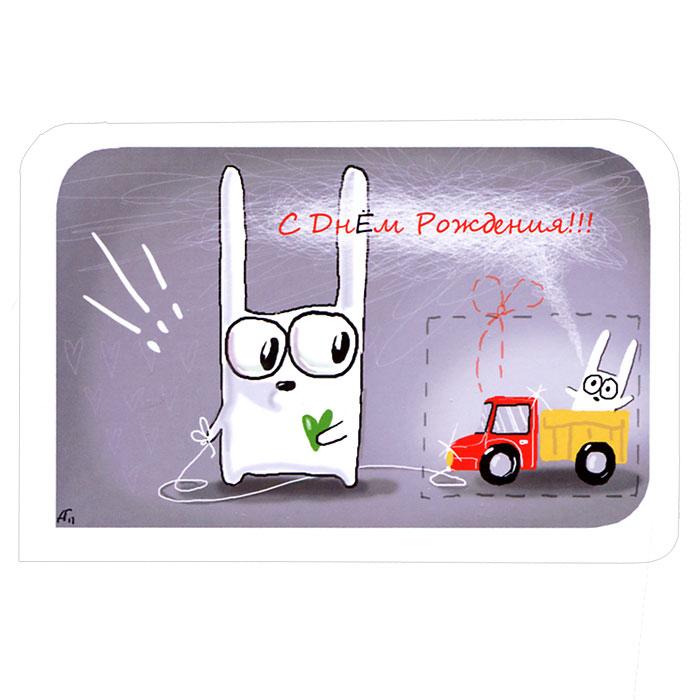 Открытка С Днем Рождения!!!. Ручная авторская работа. B00220643Авторская открытка станет необычным и ярким дополнением к подарку дорогому и близкому вам человеку. Открытка оформлена изображением забавного зайца с игрушечным грузовиком и надписью С Днем Рождения!!!. Обратная сторона открытки не содержит текста, что позволит вам самостоятельно написать самые теплые и искренние пожелания.К открытке прилагается бумажный конверт. Характеристики: Размер:15 см х 10 см. Материал: бумага. Артикул: B-2.
