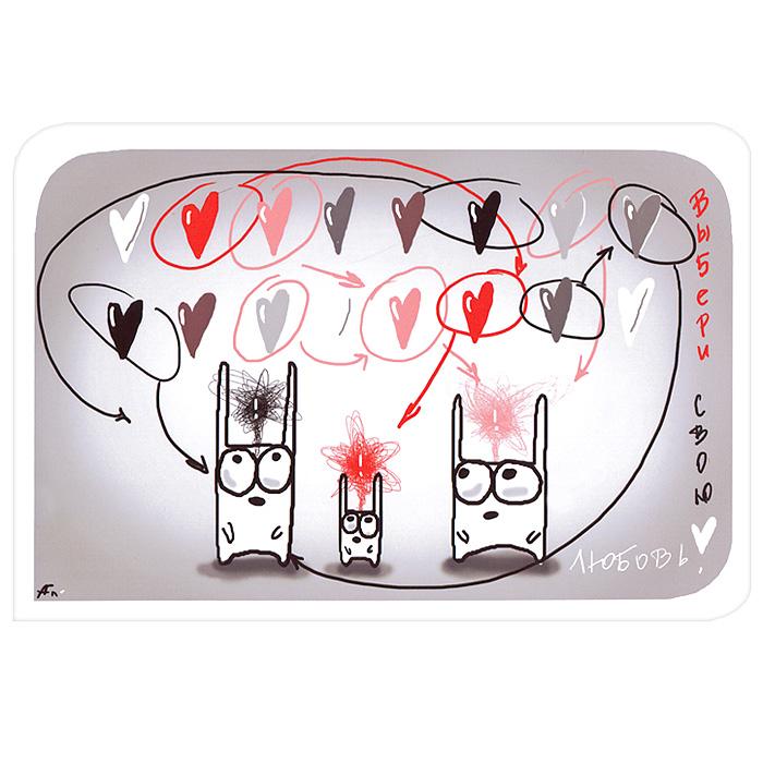 Открытка Выбери свою любовь!. Ручная авторская работа. IL03492003Авторская открытка станет необычным и ярким дополнением к подарку дорогому и близкому вам человеку или просто добавит красок в серые будни. Открытка оформлена изображением плачущего зайцаинадписью Выбери свою любовь!. Обратная сторона открытки не содержит текста, что позволит вам самостоятельно написать самые теплые и искренние пожелания. Характеристики: Автор: Vsegdaestpovod. Размер:15 см х 10 см. Материал: бумага. Артикул: Il-34.