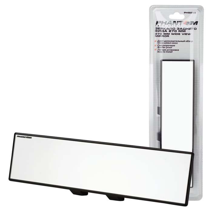 Зеркало салонное Cars spirit, ультратонкое, цвет: черный, 27 см х 7 смVT-1520(SR)Зеркало салонное Cars spirit, обеспечивает отражение без искажений, а так же считается сверхпрочным за счет проклейки специальной пленкой. Универсальное для всех автомобилей за счет тонкого дизайна. Зеркало крепится при помощи зажимов к штатному зеркалу заднего вида. Не подходит для зеркал высотой менее 55 мм и более 80 мм. Характеристики:Материал: стекло, пластик, металл Размер: 27 см х 7 см. Цвет: черный. Изготовитель: Китай. Артикул: PH5092.