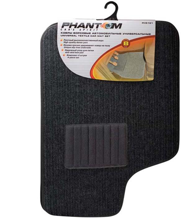 Ковры автомобильные Phantom, универсальные, размер B, 4 шт. PH5191daf049Автомобильные ковры Phantom изготовлены из плотного высококачественного ворса. В комплект входят 4 ковра: 2 передних и 2 задних. Основа из полимерного материала с зацепами прочно удерживает ковер на полу автомобиля. Ковры снабжены специальным подпятником для предотвращения стирания коврика и обуви водителя. Характеристики:Материал: ПЭТ, ПВХ. Производитель: Китай. Артикул: PH5191.В комплект входит: Передний коврик - 2 шт. Размер: 68 см х 42 см. Задний коврик - 2 шт. Размер: 38 см х 44 см.