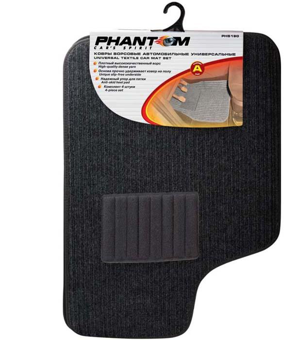 Ковры автомобильные Phantom, универсальные, размер А, 4 шт. PH519080621Автомобильные ковры Phantom изготовлены из плотного высококачественного ворса. В комплект входят 4 ковра: 2 передних и 2 задних. Основа из полимерного материала с зацепами прочно удерживает ковер на полу автомобиля. Ковры снабжены специальным подпятником для предотвращения стирания коврика и обуви водителя. Характеристики:Материал: ПЭТ, ПВХ. Производитель: Китай. Артикул: PH5190.В комплект входит: Передний коврик - 2 шт. Размер: 65 см х 49 см. Задний коврик - 2 шт. Размер: 44 см х 40 см.