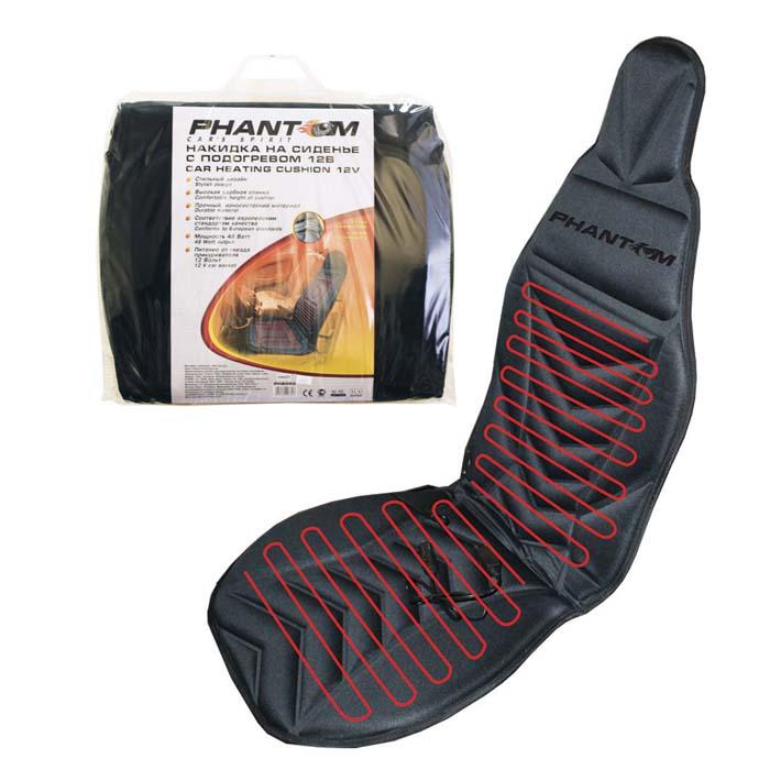 Накидка на сиденье Phantom, с подогревом. PH2040AC-FC-01Накидка на сиденье Phantom, изготовленная из ПВХ и полиэстера, предназначена для обогрева водителя или пассажира в автомобиле. Особенности накидки на сиденье Phantom:Прочный износостойкий материал. Соответствие европейским стандартам качества. Высокая удобная спинка. Современный стильный дизайн. Увеличенная площадь подогрева. Термостат с защитой от перегрева. Питание от гнезда прикуривателя 12В.Мощность: 35 Вт.