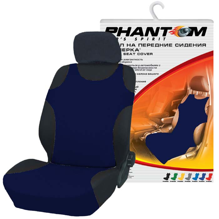 Чехол-майка на переднее сиденье Phantom, цвет: синий, 2 шт67019Чехол-майка на переднее сиденье Phantom выполнен из полиэстера с поролоновой подложкой. Комплект состоит из двух чехлов-маек на передние сиденья автомобиля. Чехлы имеют универсальный размер и могут использоваться на сиденьях со встроенными боковыми подушками безопасности. Размеры: 112 см (+10 см резинка) х 46 см (по спинке сиденья, немного растягивается).