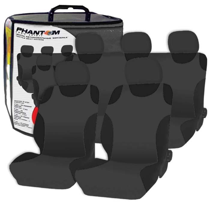 Набор чехлов на сиденье Phantom Cars spirit, цвет: черный, 9 предметовDH2400D/ORНабор чехлов на сиденье Phantom Cars spirit изготовлен из полиэстера с подложкой из поролона ивключает в себя: чехлы на подголовники - 5 шт, чехол-майка на передние сиденья - 2 шт, чехол-майка на заднее сиденье - 1 шт, чехол-майка на спинку заднего сиденья - 1 шт. Чехлы универсальных размеров подходят для любого автомобиля, а также могут использоваться в автомобилях с боковыми подушками безопасности. Форма майки позволяет использовать их на рельефных сиденьях, в том числе и на спортивных.
