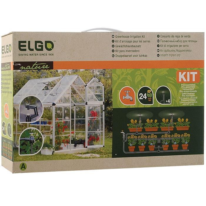 Набор для полива в теплицах Elgo106-026Набор Elgo предназначен для полива горшечный растений. Идеален для теплиц.Система подключается к домашней системе водопровода. Вода на растения попадает двумя путями: через капельницы или микропульверизаторы. Набор не содержит электрических устройств. Поставляется в разобранном виде в индивидуальной коробке. В набор входит: - регулятор давления (1,8 бар) с фильтром из нержавеющей стали - 1 шт; - переходник-коннектор - 1 шт; - впуск трубки распылителя - 4 шт; - тройник;- пластиковый фитинг - 1 шт; - синий штепсель - 5 шт; - крестовый переходник - 1 шт; - распылитель на пике - 4 шт; - шланг подачи 5 мм x 3,6 м; - разветвитель с шестью капельницами - 4 шт. Характеристики:Материал: ПВХ, пластик, металл. Длина шланга: 3,6 м. Диаметр шланга: 5 мм. Длина распылителя на пике: 46 см. Длина пики: 33 см. Размер упаковки: 39 см х 27 см х 7 см. Производитель: Израиль. Артикул:MGS.