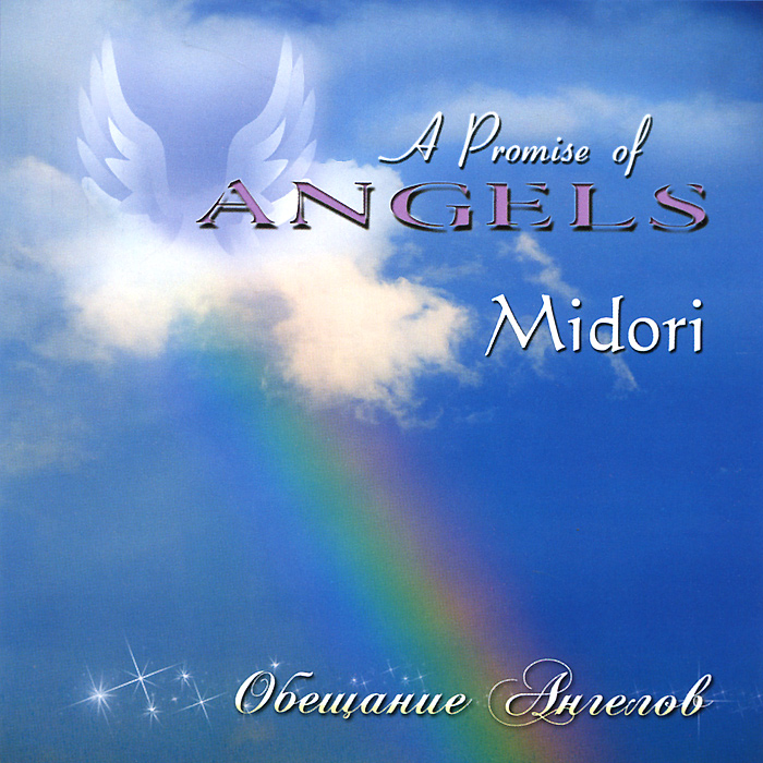 Midori. A Promise Of Angels