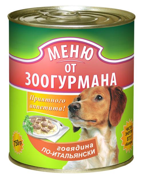 Консервы для собак Меню от Зоогурмана, с говядиной по-итальянски, 750 г0120710Полнорационный консервированный корм Меню от Зоогурмана идеально подойдет вашему любимцу. Консервы приготовлены из натурального российского мяса.Не содержат сои, консервантов, красителей, ароматизаторов и генномодифицированных продуктов. Оптимально сбалансирован для поддержания иммунитета. Регулярное употребление обеспечит вашей собаке здоровье и необходимые жизненные силы.Состав: говядина, субпродукты, макаронные изделия, растительное масло, вода, соль, злаки. Пищевая ценность в 100 г: протеин 10,0, жир 5,0, клетчатка 0,2, зола 2,0, углеводы 8,0, влага 75.Энергетическая ценность: 117 кКал. Вес: 750 г.Товар сертифицирован.