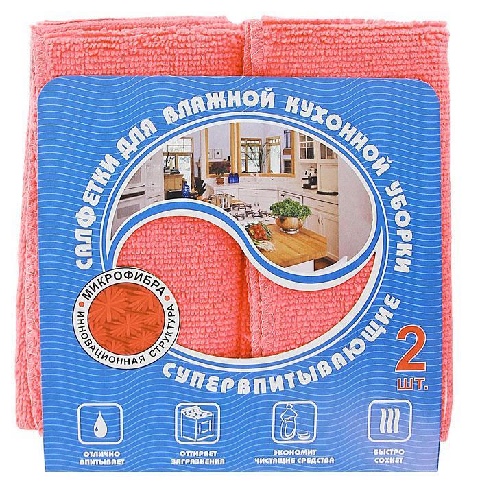 Набор салфеток Eva, 30 х 30 см, 2 шт, цвет: розовый531-105Набор салфеток Eva, выполненный из микрофибры , отлично удаляет загрязнения и впитывает влагу. Благодаря своей структуре, они не оставляют разводов, могут удалять загрязнения без помощи химических средств и не оставляют ворса. Характеристики: Размер салфетки: 30 см х 30 см. Материал: микрофибра (полиэстер, полиамид). Комплектация:2 шт. Производитель: Россия. Артикул: Е4802.