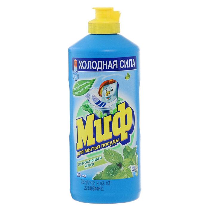 Средство для мытья посуды Миф, освежающая мята, 500 мл787502Средство для мытья посуды Миф содержит натуральные экстракты мяты и имеет освежающий аромат. Для мытья необходимо небольшое количество средства. Особенности средства для мытья посуды Миф:легко смывается водой, не оставляя разводов на посуде посуда становиться чистой до приятного скрипа. Характеристики: Объем: 500 млПроизводитель: Россия. Товар сертифицирован.