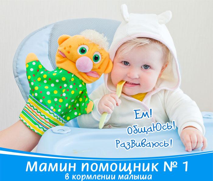 """Мягкая игрушка на руку Мякиши """"Нямлик"""" поднимет настроение и вызовет улыбку не только у ребенка, но и у взрослого. Игрушка выполнена в виде яркого веселого человечка из высококачественной разнофактурной ткани и мягкого наполнителя, что позволяет ей быть абсолютно безопасной в игре. Глазки и веснушки на щечках человечка вышиты нитками. Нямлик может строить забавные рожицы, разговаривать (с вашей помощью, конечно), и станет отличным помощником в деле воспитания и развития малыша. Такая игрушка способствует укреплению мелкой моторики рук ребенка, развитию его речевых способностей и воображения."""