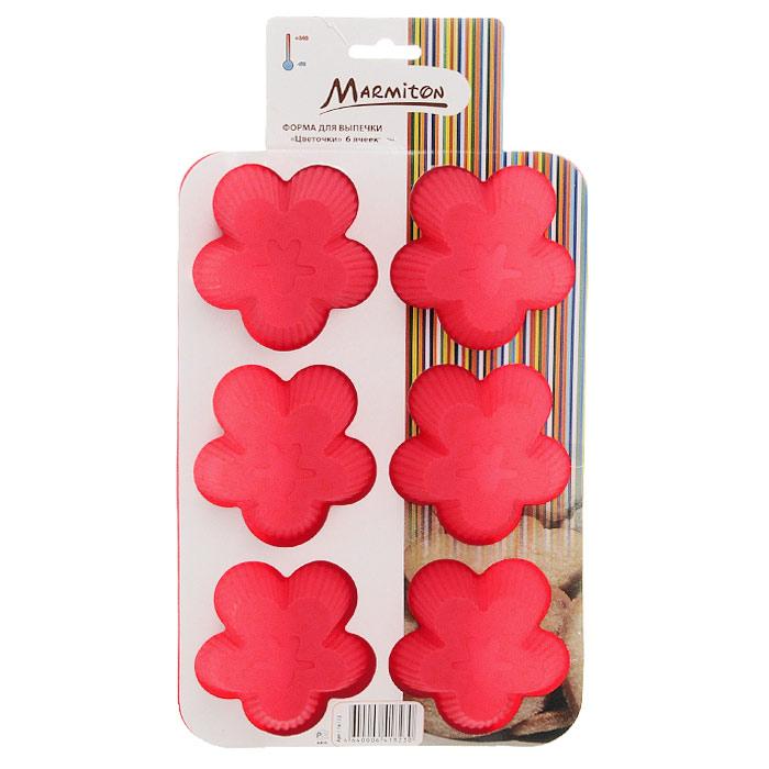 Форма для выпечки Цветочки, 6 ячеекFS-91909Форма Marmiton Цветочки, изготовленная из высококачественного пищевого силикона, предназначена для приготовления выпечки, льда, конфет, желе, запеканок, шоколада, пудингов. На одном листе расположено 6 ячеек, выполненных в виде цветов.С такой формой вы всегда сможете порадовать своих близких оригинальной выпечкой.Силикон устойчив к фруктовым кислотам, к воздействию низких и высоких температур (выдерживает температуру от 240°C до - 40°C). Не взаимодействует с продуктами питания и не впитывает их запахи, как при нагревании, так и при заморозке. Обладает естественными антипригарными свойствами. Неприлипающая поверхность идеальна для духовки, морозильника, микроволновой печи и аэрогриля. Из формы легко и быстро можно достать выпечку. Силиконовая форма также практична при хранении за счет гибкости, ее можно смело мыть в посудомоечной машине.Общий размер формы: 25,5 см х 17,5 см х 3 см.Размер ячейки: 7,5 см х 7,5 см х 3 см.