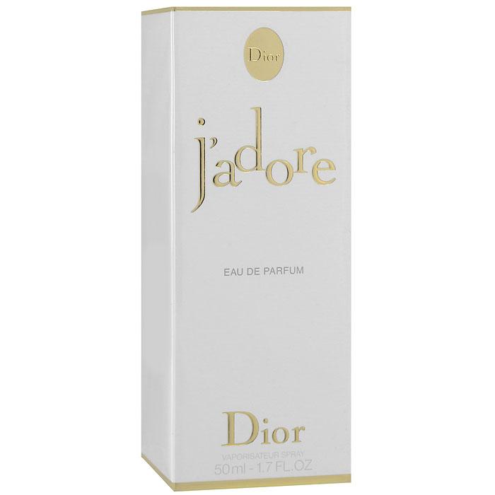 Christian Dior Парфюмерная вода JAdore, женская, 50 мл1301210Christian Dior Jadore - абсолютная женственность. Величественный и таинственный аромат. Christian Dior Jadore - чувственный цветочный аромат, передающий радость жизни, открывающий суть женственности. Эссенция бергамота добавляет аромату сладостную свежесть и особую вибрацию цитрусовых нот. Черная роза - основной компонент палитры парфюмера - сердечная нота аромата парфюмерной воды Jadore. Являясь символом женственности, жасмин один из наиболее часто используемых цветов в парфюмерии. Деликатный и нежный он является ароматом сам по себе. Жасмин - это базовая нота аромата парфюмерной воды JAdore.Классификация аромата: фруктовый, цветочный.Верхние ноты: бергамот, персик, дыня, груша.Ноты сердца:черная роза, фиалка, ландыш, фрезия.Ноты шлейфа:жасмин, ваниль, кедр, мускус, сандал.Ключевые слова:Женственный, нежный, сладкий, теплый! Самый популярный вид парфюмерной продукции на сегодняшний день - парфюмерная вода. Это объясняется оптимальным балансом цены и качества - с одной стороны, достаточно высокая концентрация экстракта (10-20% при 90% спирте), с другой - более доступная, по сравнению с духами, цена. У многих фирм парфюмерная вода - самый высокий по концентрации экстракта вид товара, т.к. далеко не все производители считают нужным (или возможным) выпускать свои ароматы в виде духов. Как правило, парфюмерная вода всегда в спрее-пульверизаторе, что удобно для использования и транспортировки. Так что если духи по какой-либо причине приобрести нельзя, парфюмерная вода, безусловно, - самая лучшая им замена. Товар сертифицирован.