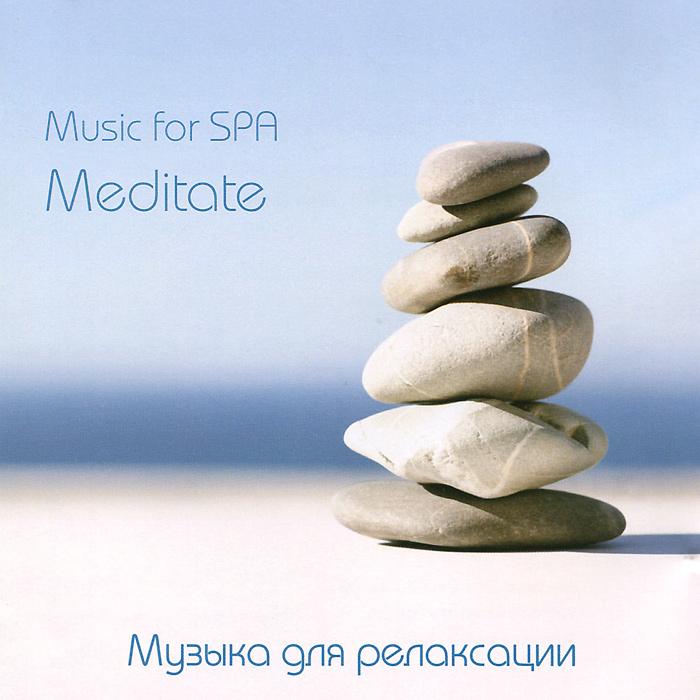 все цены на Music For Spa. Meditate