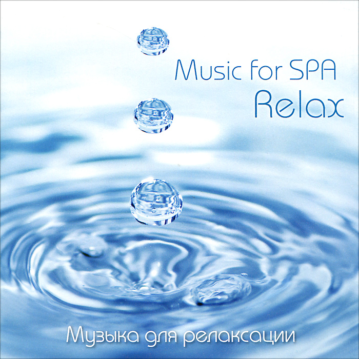 все цены на Music For Spa. Relax