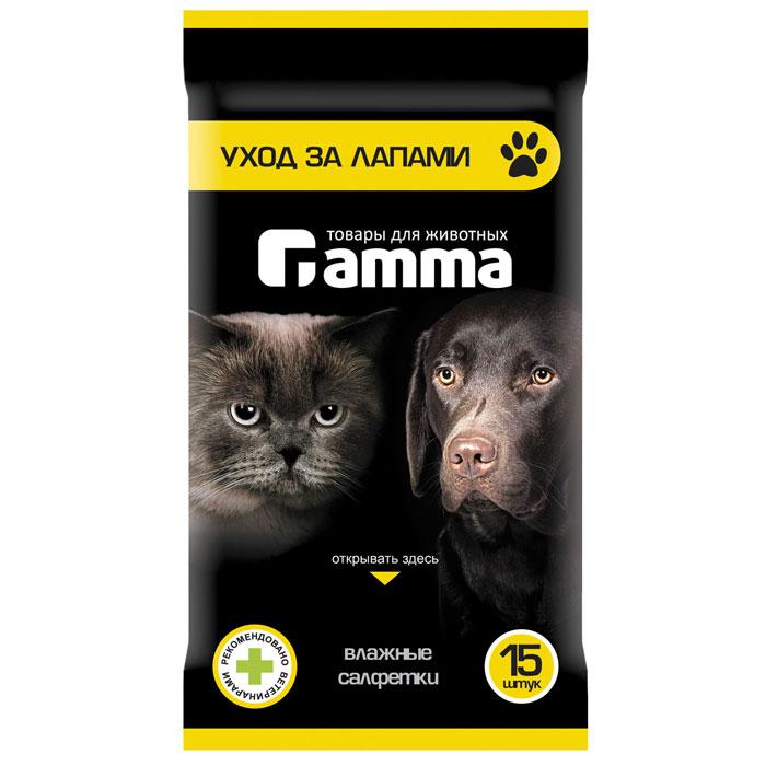 Влажные салфетки для животных Гамма для ухода за лапами, 15 шт салфетки влажные zero для уборки за домашними питомцами 40 шт