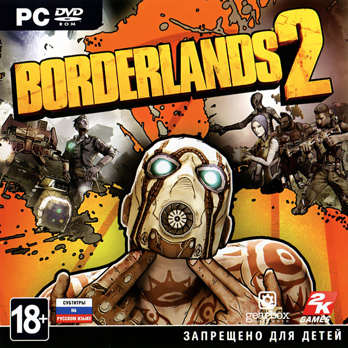 Zakazat.ru Borderlands 2
