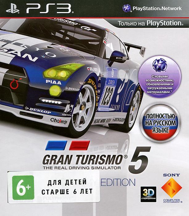 Gran Turismo 5. Academy Edition (PS3)