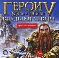 Герои Меча и Магии V: Владыки севера, Nival Interactive