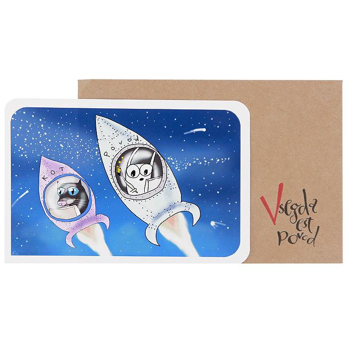 Открытка Космонавты. Ручная авторская работа. YUSOT023Брелок для ключейАвторская открытка оформленная великолепным рисунком станет необычным и ярким дополнением к подарку дорогому и близкому вам человеку или просто добавит красок в серые будни.Обратная сторона открытки не содержит текста, что позволит вам самостоятельно написать самые теплые и искренние пожелания.К открытке прилагается бумажный конверт Vsegda est povod. Характеристики: Размер:15 см х 10 см. Материал: бумага. Артикул: ys17,09-vsegda25.2.