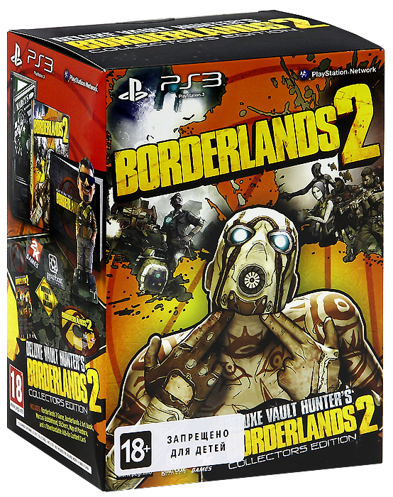 Borderlands 2. Collectors Edition (PS3)