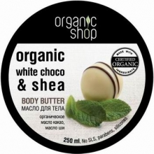 Organic Shop масло для тела Белый шоколад, 250 мл72523WDСочетание органического масла какао и масла ши – роскошный подарок вашей коже. Волшебный аромат шоколада не оставит никого равнодушным. Не содержит силиконов, SLS, парабенов. Без синтетических отдушек, консервантов и красителей. Характеристики:Объем: 250 мл. Производитель: Россия. Товар сертифицирован.