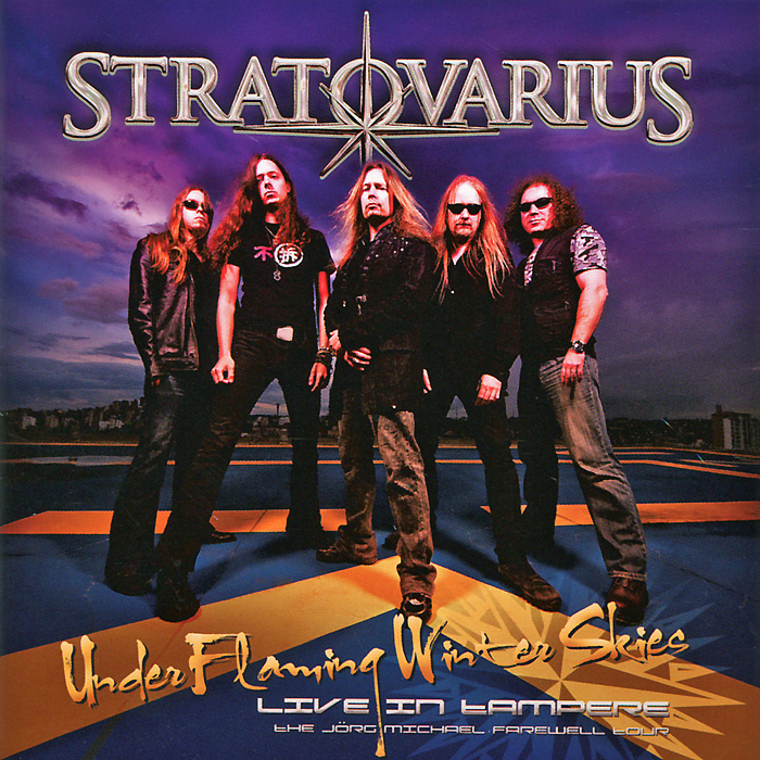купить Stratovarius Stratovarius. Under Flaming Winter Skies (2 CD) дешево