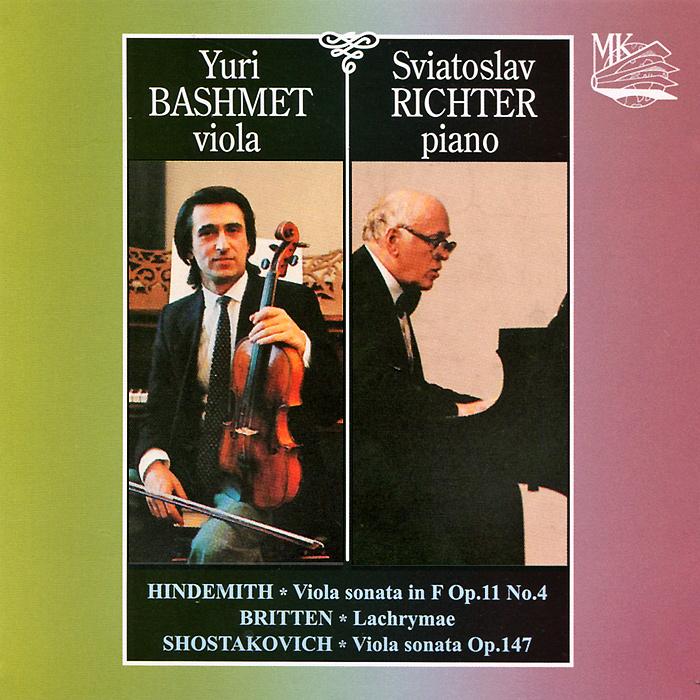 Sviatoslav Richter & Yuri Bashmet