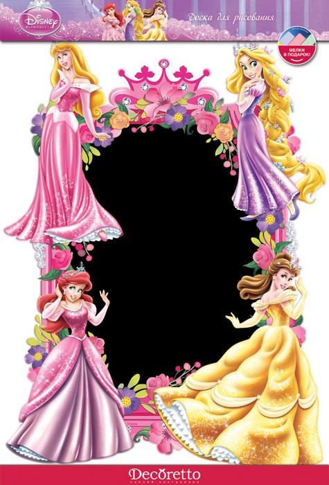 Украшение для стен и предметов интерьера Decoretto Принцессы Дисней с доской для рисования + ПОДАРОК: цветные мелки10850/1W GOLD IVORYУкрашение для стен и предметов интерьера Decoretto Принцессы Дисней, с изображением любимых героинь детских мультфильмов, поможет вам украсить комнату ребенка. Украшение представляет собой самоклеющийся элемент в виде доски для рисования, украшенной изображениями сказочных принцесс. Это украшение поможет вам разнообразить интерьер вашего дома и проявить индивидуальность. Преимущества украшений Decoretto:изготовлены из экологически безопасной самоклеющейся пленки с водоотталкивающей поверхностью; быстро и легко наклеиваются на виниловые и флизелиновые обои, плитку, стекла, мебель; при необходимости удобно снимаются, не оставляют следов и не повреждают поверхность (кроме бумажных обоев); если вы решите изменить композицию, то просто снимите наклейки и наклейте их в другом месте; специальный слой защищает поверхность от влаги и выгорания.Украшение для стен с поверхностью для рисования поможет проявить творческую фантазию ребенка, на доскеон сможет рисовать, писать и считать. В подарок прилагаются цветные мелки.Очистка доски для рисования: аккуратно протрите доску сначала влажной, а затем сухой салфеткой. И можно рисовать опять! Decoretto - уникальный способ легко и быстро оживить интерьер, добавить в него уют и радость. Для вас открываются безграничные возможности проявить творчество и фантазию, придумать оригинальный дизайн, придать новый вид стенам и мебели. Характеристики:Материал: самоклеящаяся водостойкая пленка с рифленым участком для рисования. Комплектация: 1 наклейка. Размер наклейки: 63 см х 45 см. Размер доски для рисования: 35 см х 25 см. Размер упаковки: 71 см x 48 см х 0,2 см. Артикул: LD 5009. Украшения укомплектованы инструкцией по наклеиванию.