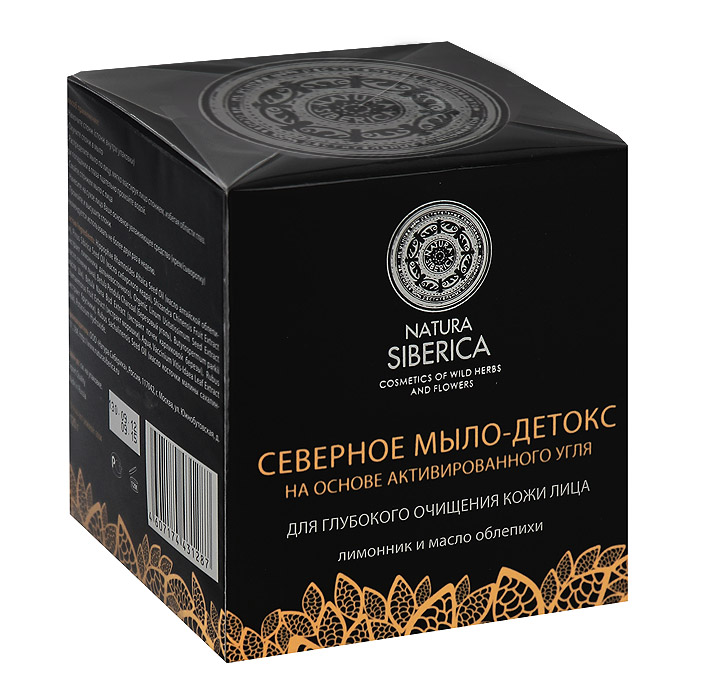 Мыло-детокс Natura Siberica Северное для глубокой очистки лица, 120 гFS-00897Мыло-детокс Natura Siberica Северное предназначено для очистки лица. Мыло изготовлено на основе активированного угля - высокоэффективного адсорбента, который легко впитывает поверхностные и глубокие загрязнения из пор кожи и Северного сбора - масел и экстрактов дикорастущих трав и ягод, собранных на Севере России и Сибири. Оно обладает великолепными очищающими, антиоксидантными, увлажняющими и смягчающими свойствами, что обусловлено наличием в его составе масла облепихи и лимонника дальневосточного.Характеристики:Вес мыла: 120 г. Размер упаковки: 10,5 см х 11,5 см х 10,5 см. Производитель: Россия. Товар сертифицирован.