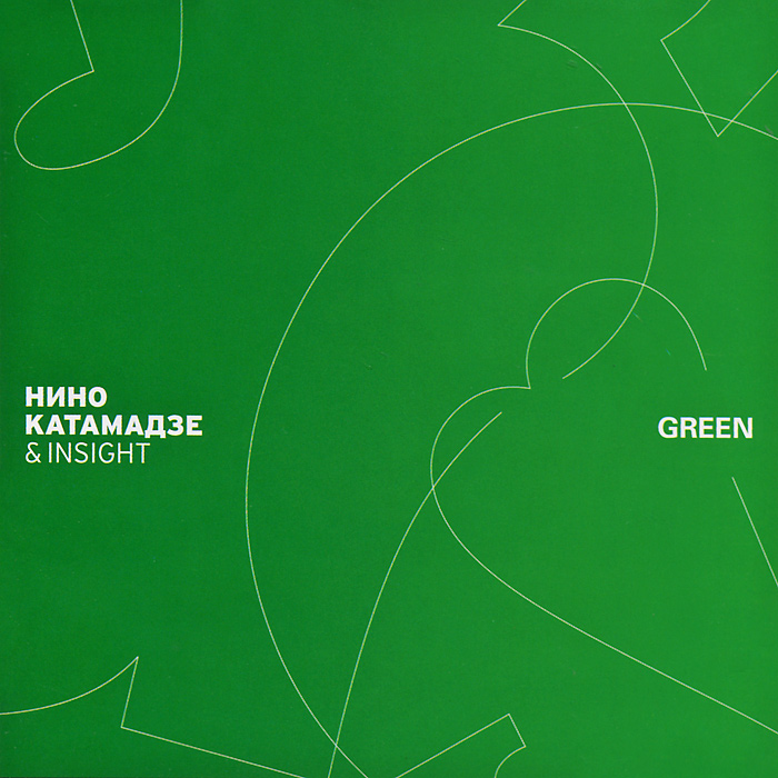 Нино Катамадзе,Insight Нино Катамадзе & Insight. Green рубашка в клетку insight fred sonic weed green